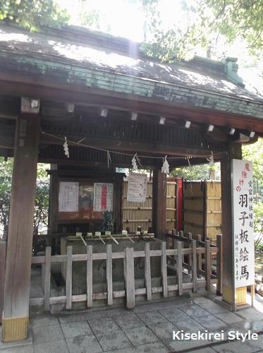 愛宕神社H26.9-6