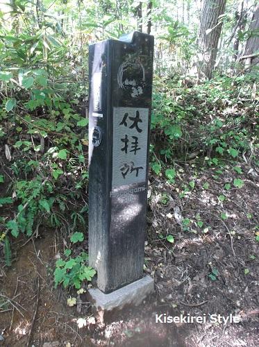 火之御子社201409-2