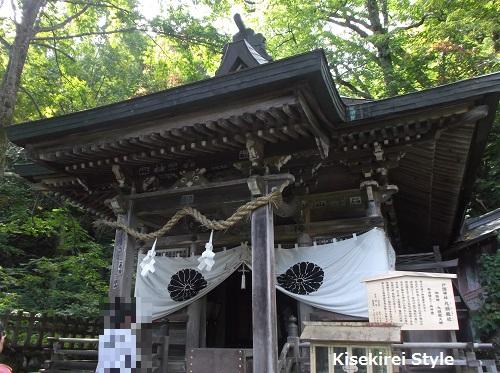 戸隠奥社201409-18