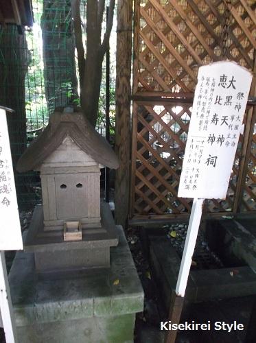 愛宕神社H26.9-17