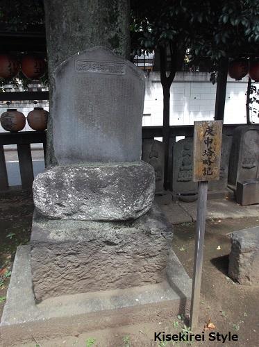 豊栄稲荷神社9