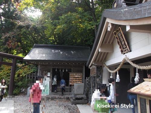 戸隠奥社201409-16