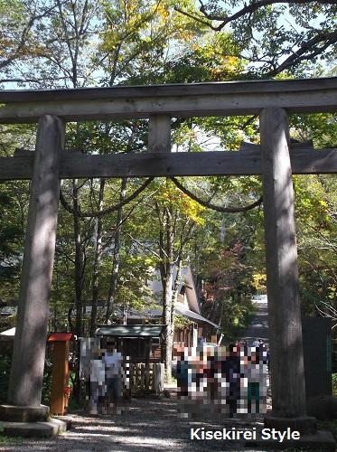 戸隠奥社201409-32