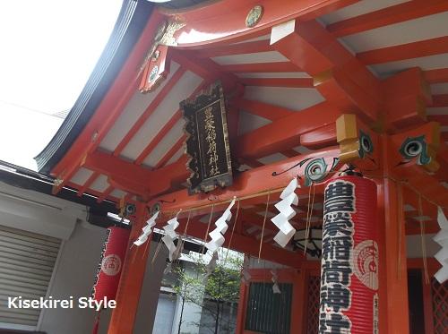 豊栄稲荷神社4