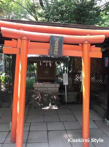 愛宕神社H26.9-14