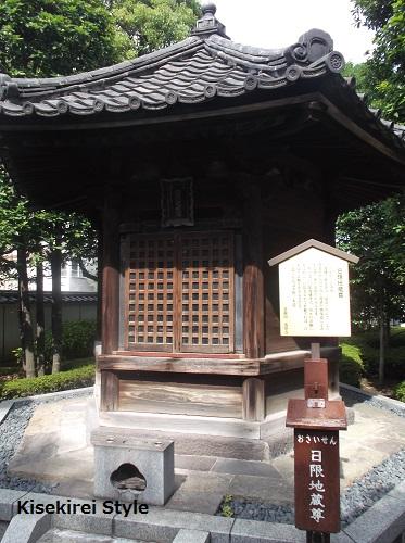 201410浅草寺22