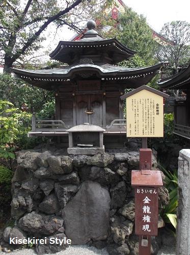 201410浅草寺26