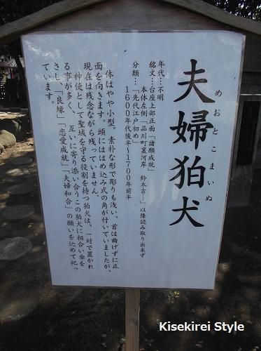 201410浅草神社8