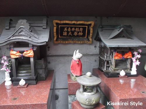 美喜井稲荷神社8