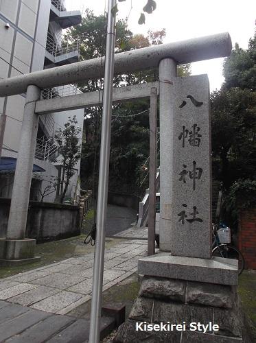 西久保八幡神社1