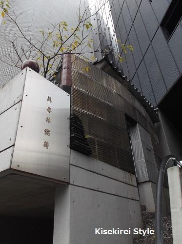 美喜井稲荷神社2