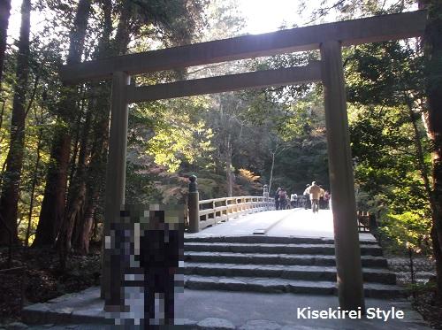 201411伊勢神宮内宮2-14