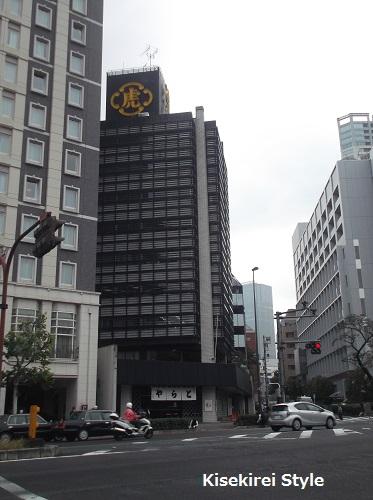 美喜井稲荷神社1