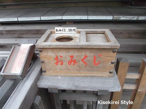 西久保八幡神社12