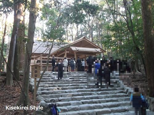 201411伊勢神宮内宮2-8
