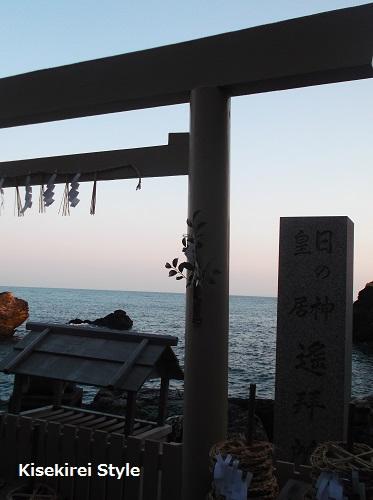 二見興玉神社13