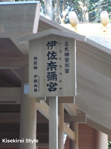 201411月読宮7
