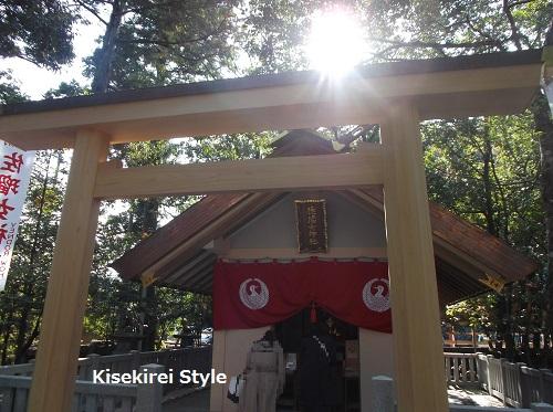 201411猿田彦神社8