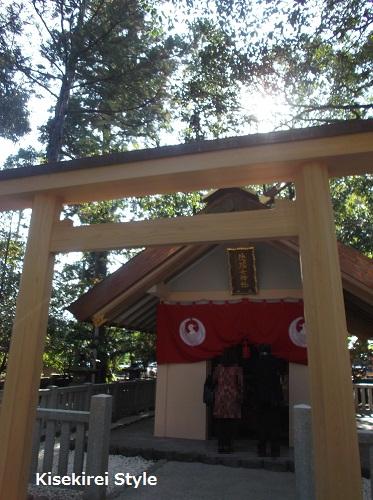 201411猿田彦神社9