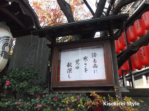 201412豊川稲荷4