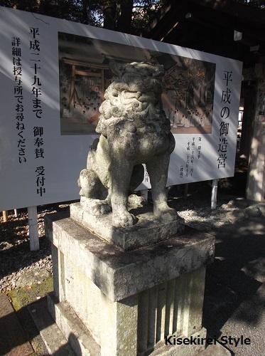 201411猿田彦神社3
