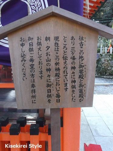 201412伏見稲荷大社3-27