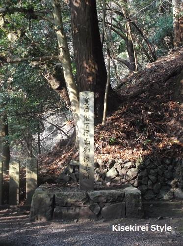 鞍馬山2-20