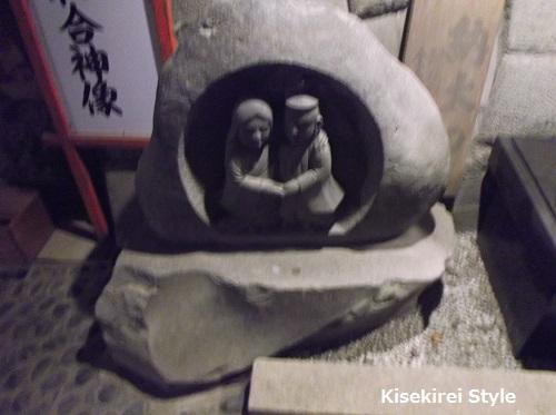 大山阿夫利神社下社23