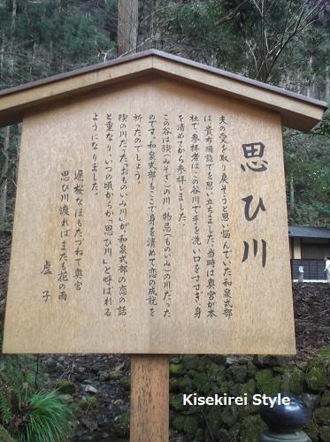 貴船神社奥社3