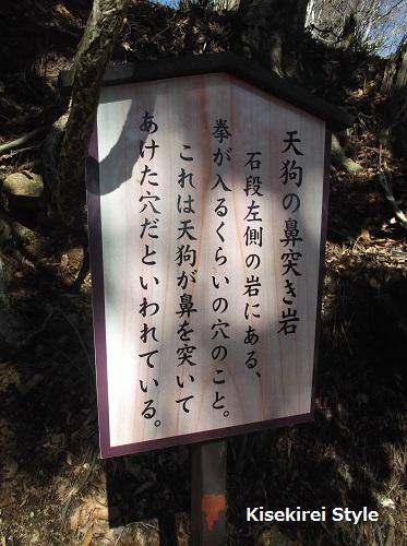 大山阿夫利神社本社1-21