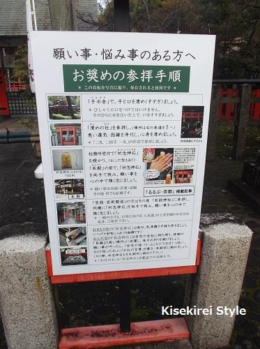 車折神社7