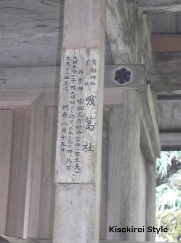 貴船神社奥社18