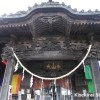 空海さんが三代目住職であったと伝えられている~大山寺に行ってきた