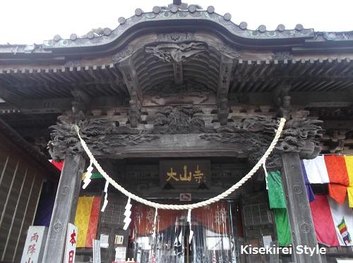 大山寺16