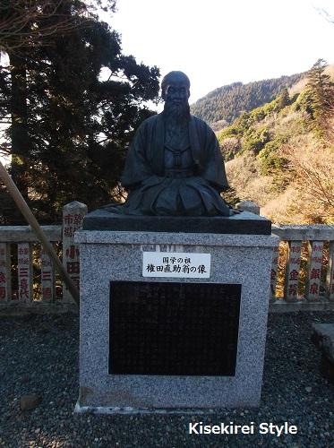 大山阿夫利神社下社30