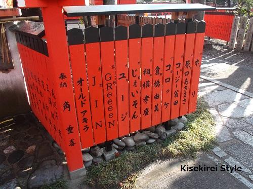 車折神社22