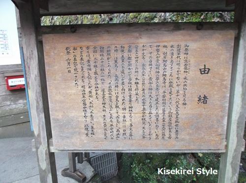 貴船神社15