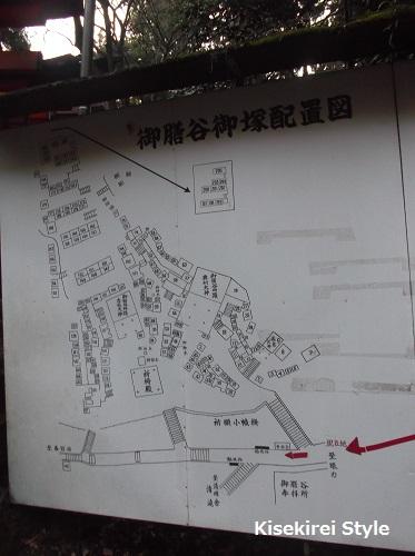 201412伏見稲荷大社3-20