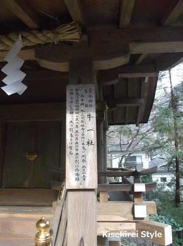貴船神社21