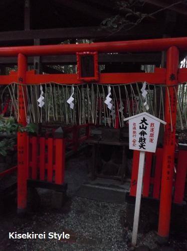野宮神社10
