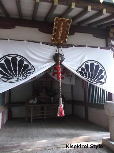 鞍馬山不動堂15