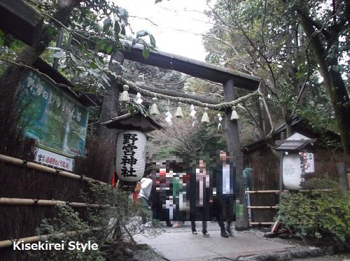 嵯峨野を歩き野宮神社に辿り着く