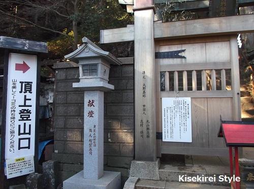 大山阿夫利神社本社2-37