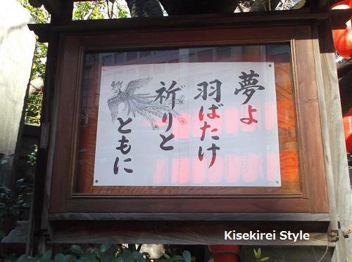 201501赤坂豊川稲荷2