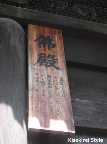 妙心寺13