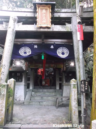 201412伏見稲荷大社4-5