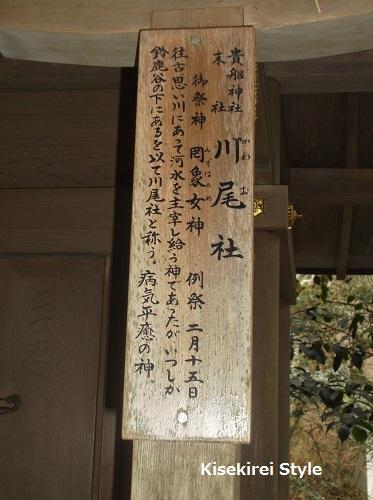 貴船神社25