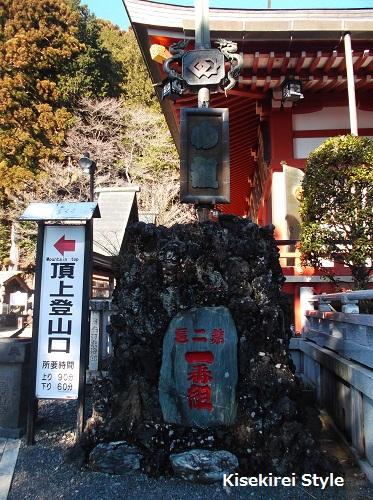 大山阿夫利神社下社31