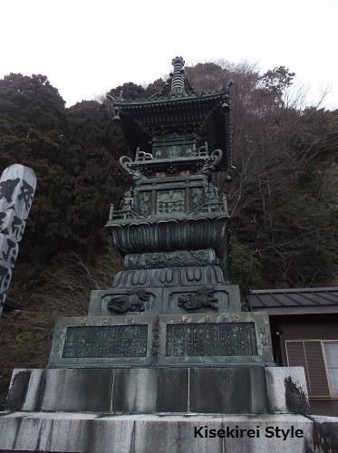 大山寺25