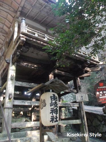 由岐神社9